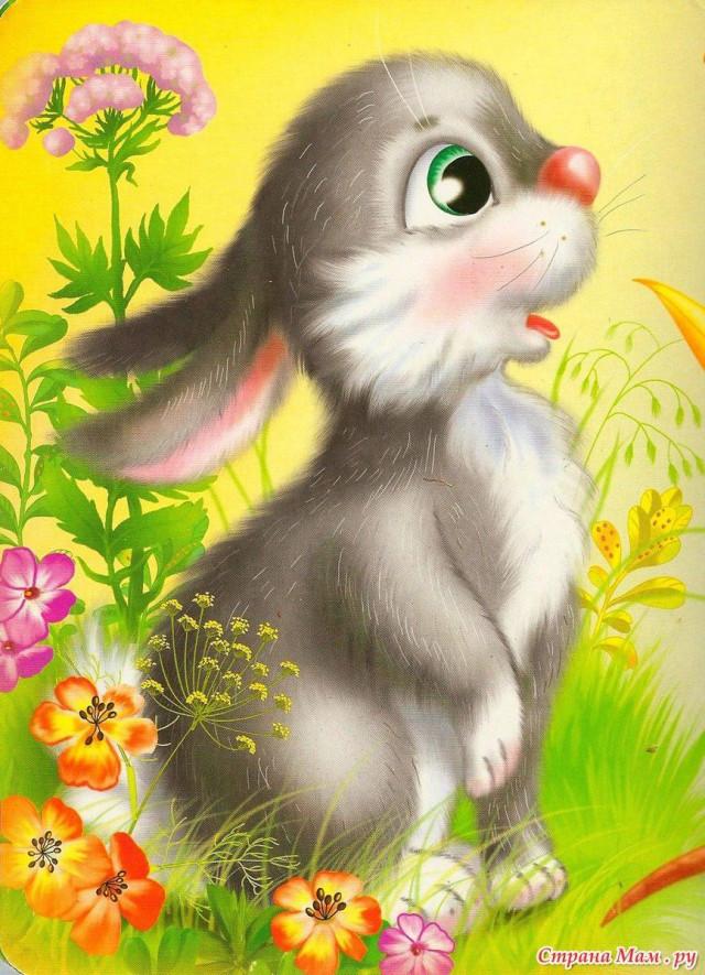 Картинки к сказкам зайчик