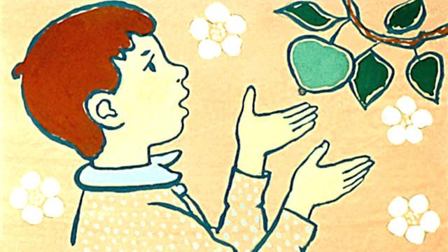 Стихи для детей: Дома и в лесу и другие стихи