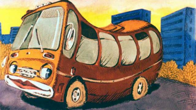 Стихи для детей Автобус чудодей