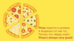 Рифмовки для детей, изучающих английский. Тема еда. Часть 2